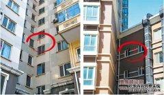 什么样的楼房风水是犯死角煞?